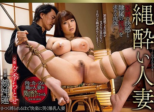 Chitose Yuki (Chitose Yurai, Chitose Saegusa) OIGS-038 FULL MOVIE